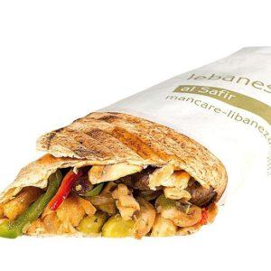 Sandwich alSafir Beef – 350 g