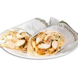 Lebanese Chicken Shaorma – 300g